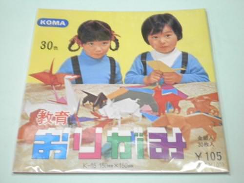 折り紙の : 折り紙の大きさ : divulgando.net