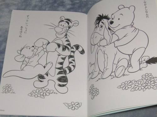 塗り絵セイカのぬりえ くまのプーさん 山内屋商店 会津