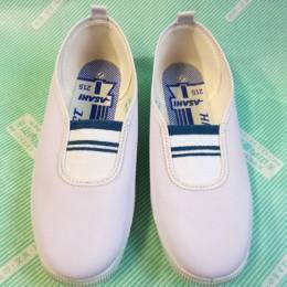 【運動靴】上履 ハイゼクトスクール バレーシューズ